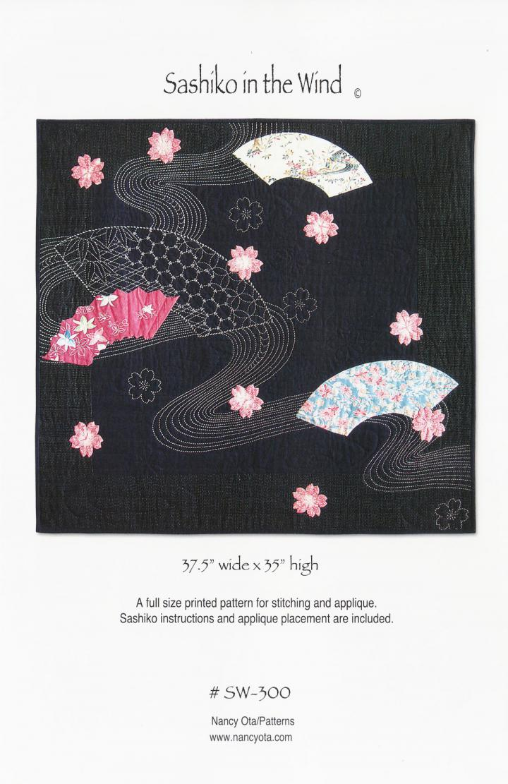 Sashiko In The Wind Quilt Pattern from Nancy Ota
