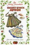 short-stack-apron-sewing-pattern-paisley-pincushion-front