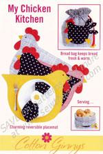 Cotton Ginnys sewing patterns image