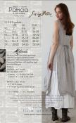 CLOSEOUT...Patricia Dress + Skirt sewing pattern from Tina Givens 2